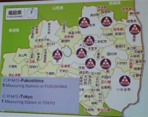 Cette diapositive montre la localisation des stations de mesures à la fin de l'année 2011.