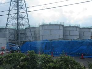 Centrale Fukushima 1